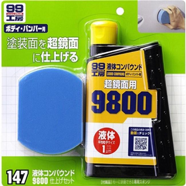 SOFT 99粗蠟(9800)海綿組合