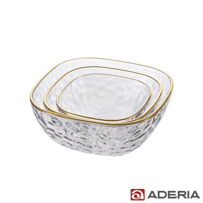 【ADERIA】日本進口玫瑰金邊玻璃碗3入套組