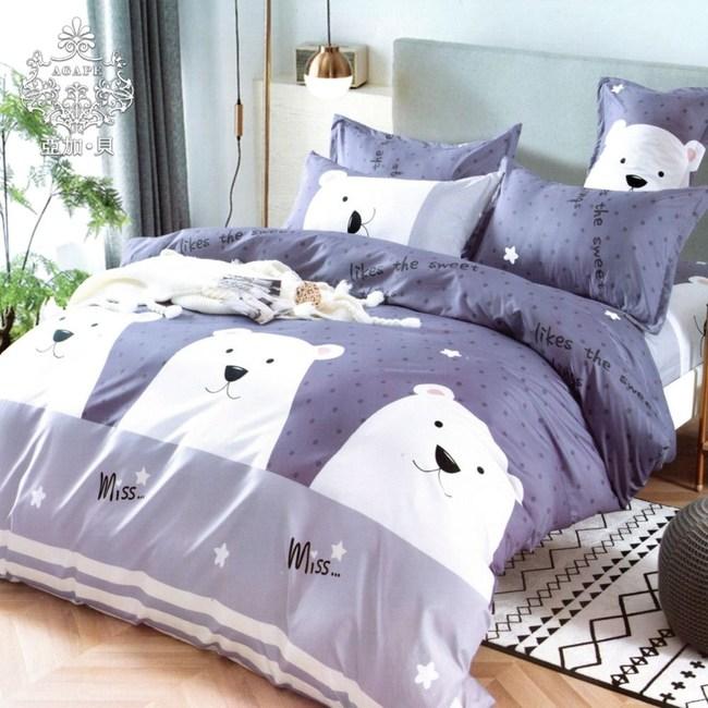 AGAPE 亞加‧貝《雪花小熊》MIT舒柔棉 單人三件式薄被套床包組