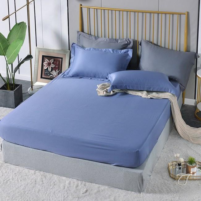 【Betrise輕敲節奏】加大-環保印染抗菌天絲素色三件式床包枕套組