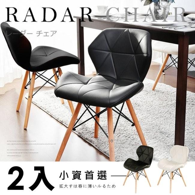 【家具+】2入組-Belle 蝶翼美型時尚休閒椅/餐椅(2色任選)黑色-2