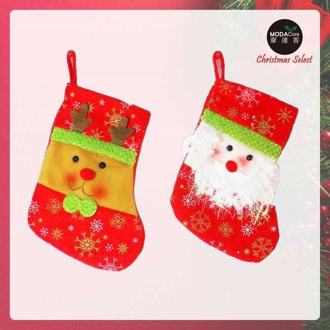 摩達客11吋雪花造型聖誕襪兩入組(聖誕老公 + 麋鹿)