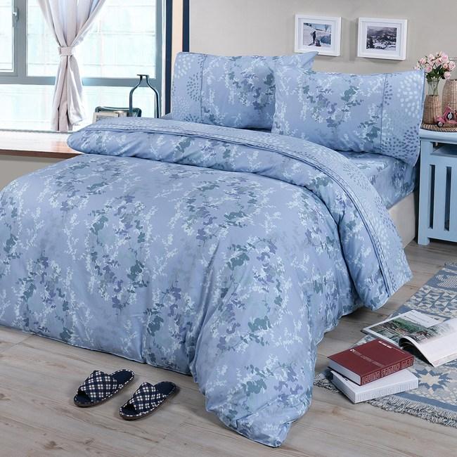 【FITNESS】精梳棉加大四件式被套床包組-律彌爾(藍)
