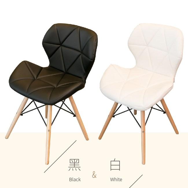 【IDEA】Belle 蝶翼美型時尚休閒椅/餐椅白色