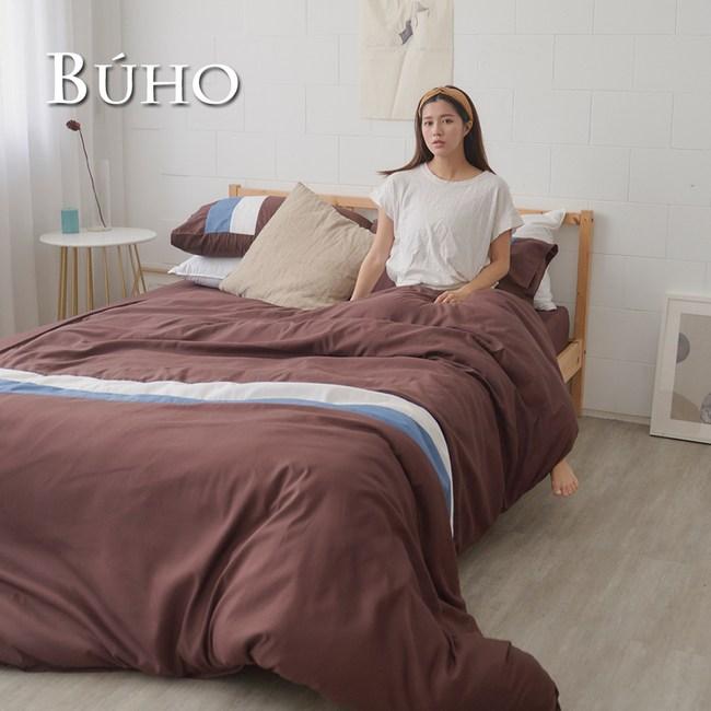 BUHO 拼布線條單人三件式被套床包組(文青日常-咖)