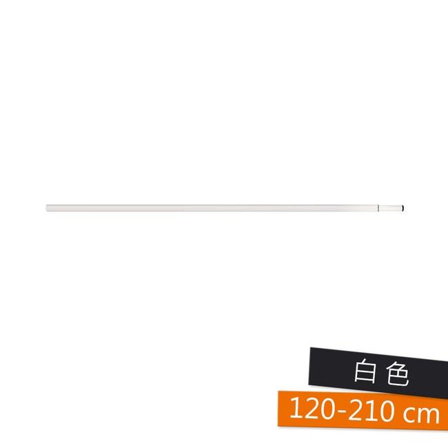 多樣屋金屬伸縮窗簾桿120-210公分 白色