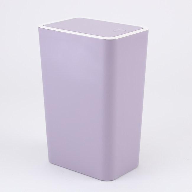 HOLA 馬卡龍按壓垃圾桶8L-芋紫