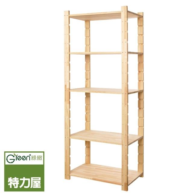 特力屋 Green綠緻 日式 松木可續接五層架 74x46x180cm