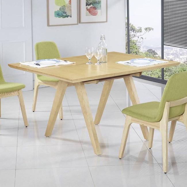 法蘭克栓木長方拉合餐桌