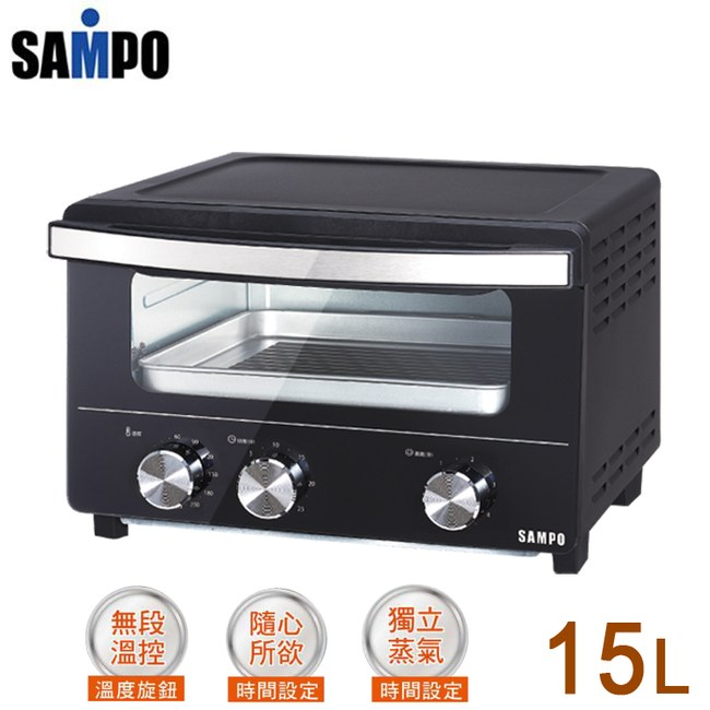 SAMPO聲寶15L蒸氣加濕電烤箱 KZ-SA15W