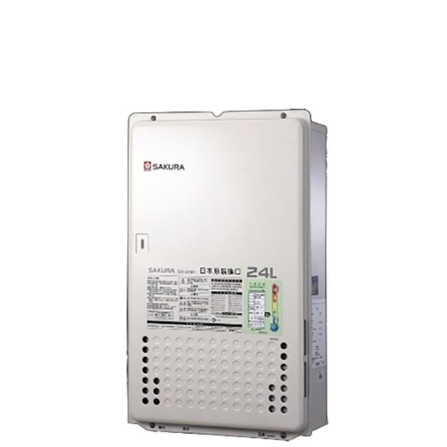 無安裝-櫻花數位式24公升日本進口熱水器桶裝瓦斯SH-2480L-X