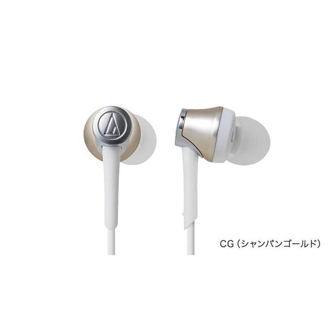 鐵三角 ATH-CKR55BT 香檳金 藍芽頸掛式耳道式耳機 可夾式