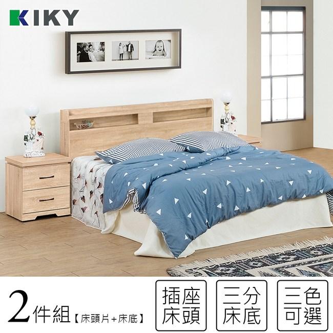 【KIKY】米月收納可充電厚實床組-單人加大3.5尺(床頭片+三分床底)梧桐色