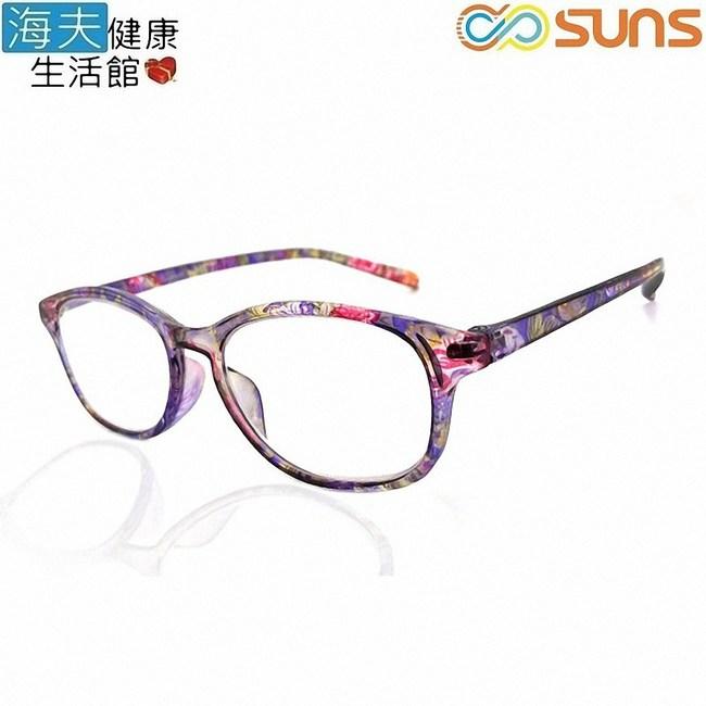 向日葵眼鏡矯正鏡片(未滅菌)【海夫】老花眼鏡 抗藍光(624222)350度