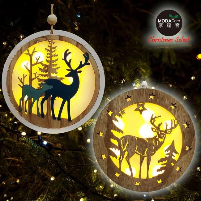 摩達客木質彩繪中型圓形聖誕吊飾二入對組(LED電池燈)