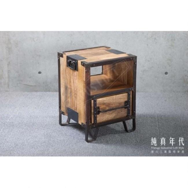OPUS 復古工業風 鐵框實木床頭櫃【17113】40X40X5540X40X55cm