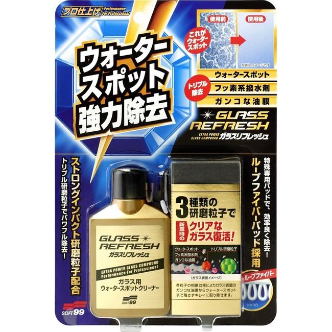 SOFT99玻璃復活劑容量:80ml