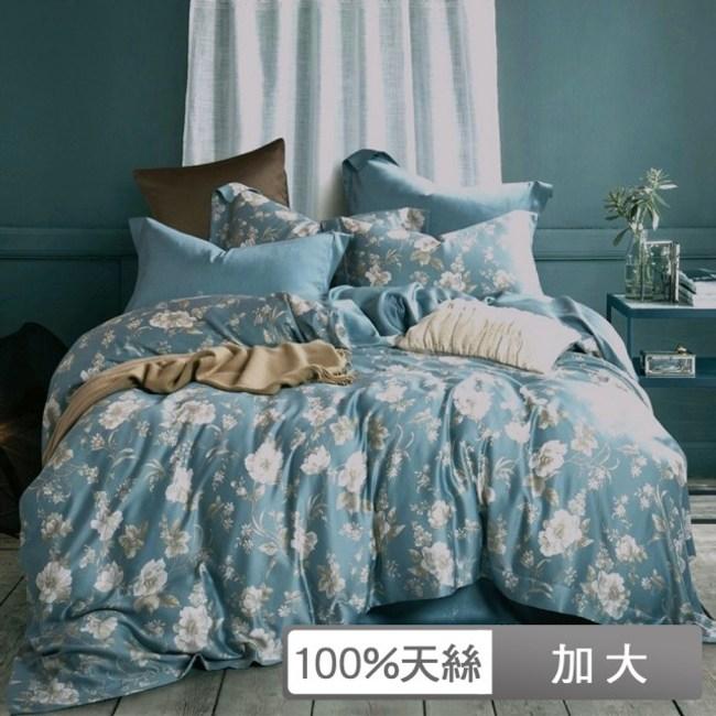 【貝兒居家寢飾生活館】100%萊賽爾天絲兩用被床包組雪融白茶/ 加大雙人
