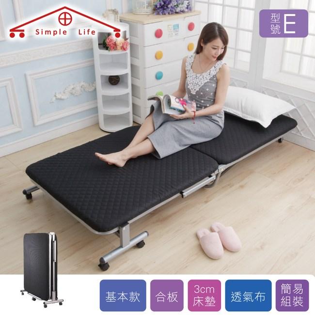 【Simple Life折疊床】基本款無段式折疊床-EE