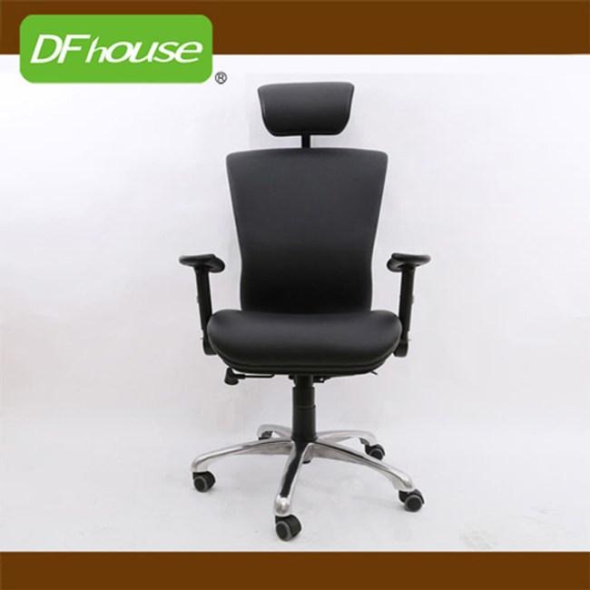 《DFhouse》奧斯汀高級透氣皮辦公椅黑色