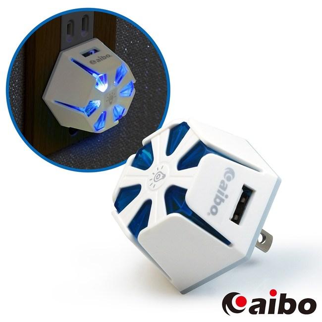 【aibo】AC202 二合一功能 雙USB充電器+LED觸控小夜燈藍光