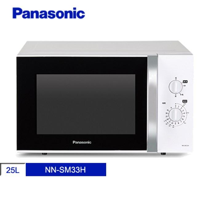 Panasonic國際 25L機械式微波爐 NN-SM33H