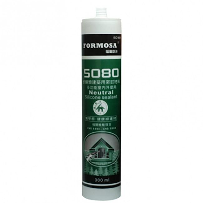 5080矽酮類建築用密封材料中性白色