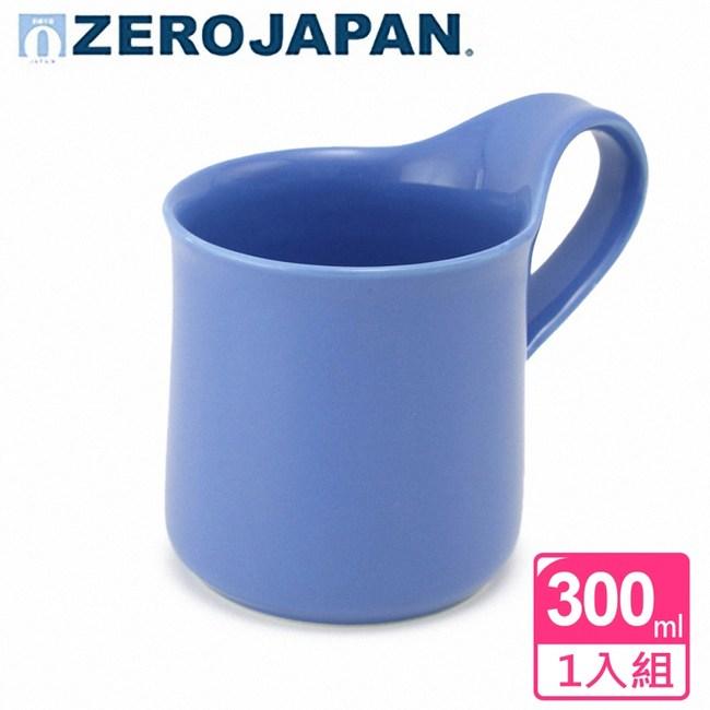 ZERO JAPAN 造型馬克杯(大)300cc(藍莓)300cc