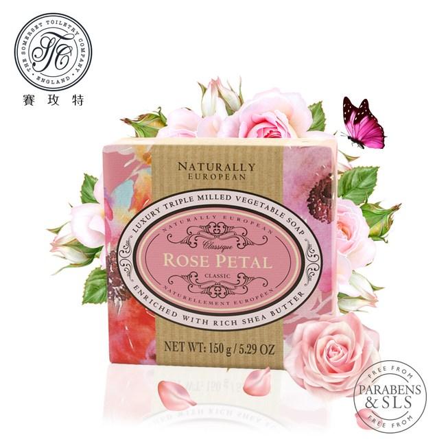 英國賽玫特自然歐洲乳油木香皂150g -玫瑰花瓣X3