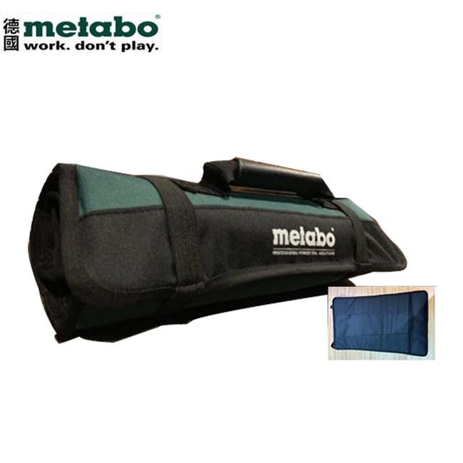 紀念100週年! 德國 METABO 卷筒式工具包/扳手袋