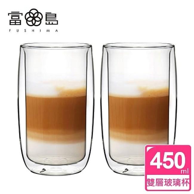 【FUSHIMA 富島】英倫系列雙層耐熱玻璃杯450ML*2入