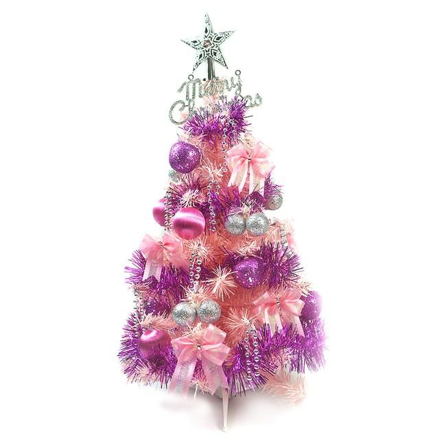 【摩達客】台灣製夢幻2尺/2呎(60cm)經典粉紅色聖誕樹(銀紫色系)(本島免運