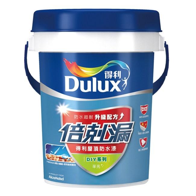 Dulux得利倍剋漏屋頂隔熱防水漆沁涼藍10L室內降5度防水長達5年
