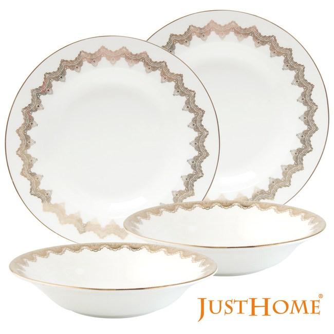 Just Home帕維亞蕾絲高級骨瓷4件湯盤組(6.5吋及8吋)