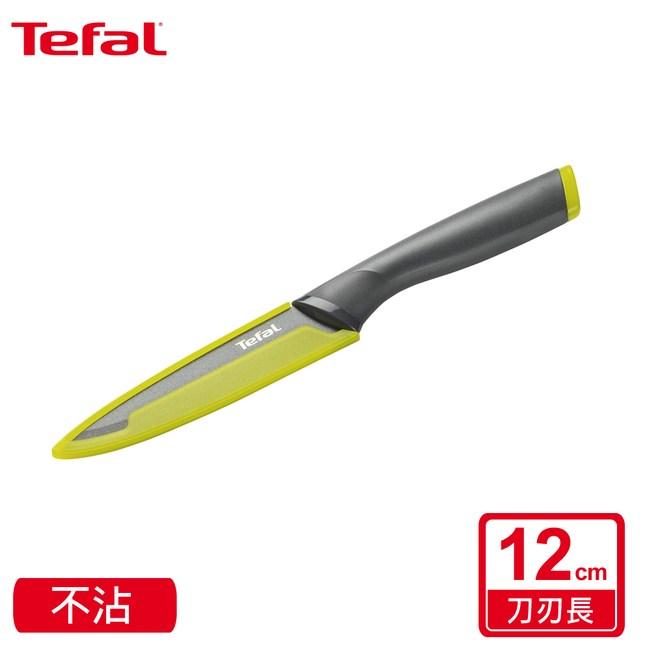 Tefal 法國特福鈦金系列12CM不沾萬用刀 K1220714