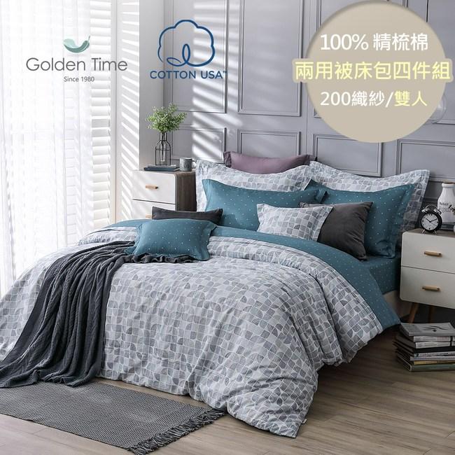 GOLDEN-TIME-藏青秘境200織精梳棉兩用被床包組(雙人)