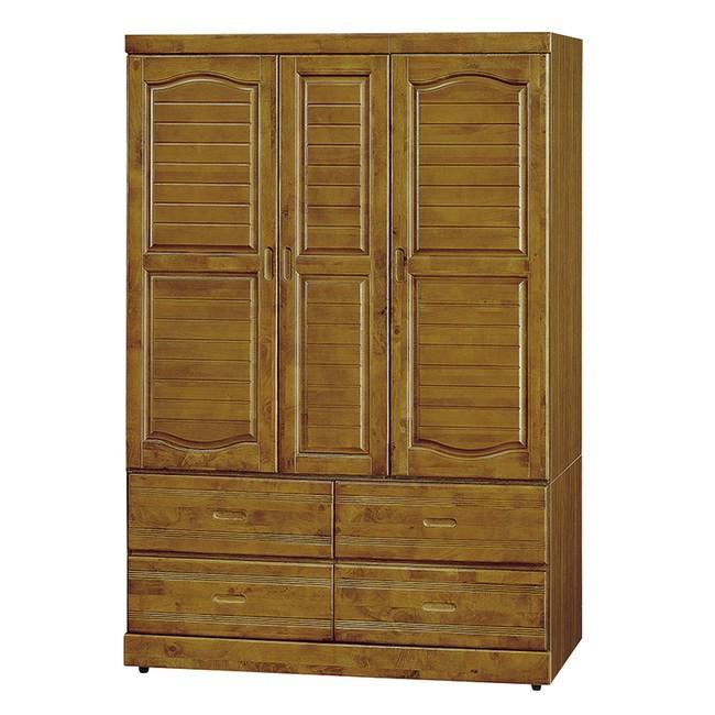 【H&D】霍普樟木色4x6尺三門四抽衣櫥(衣櫃 櫥櫃)樟木色 4x6尺
