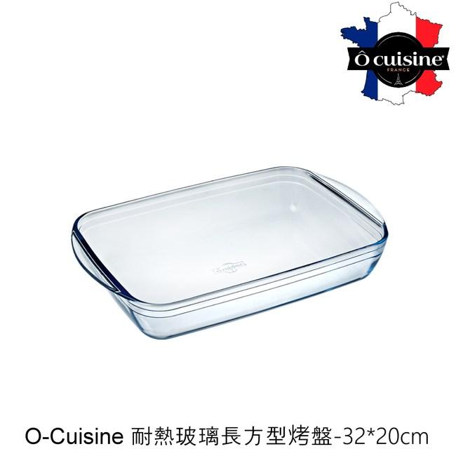 【法國O cuisine】百年工藝耐熱玻璃長方形烤盤(32*20CM)