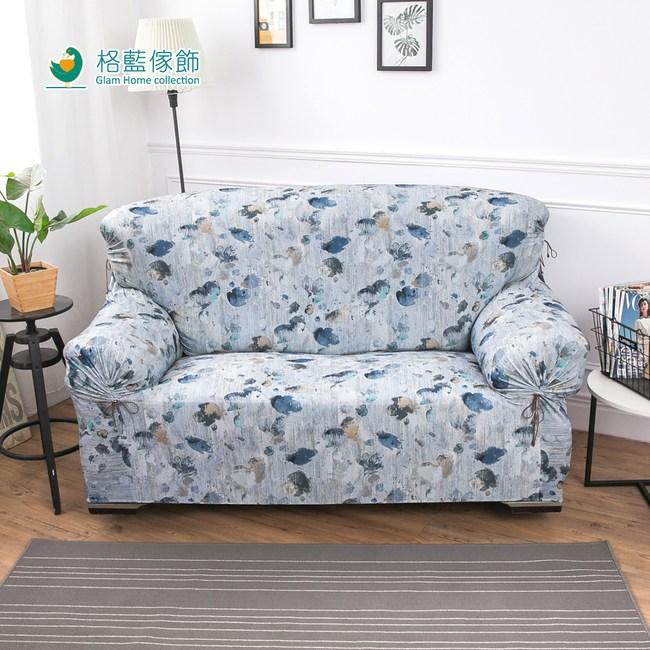 【格藍傢飾】伊諾瓦涼感彈性沙發套-藍2人