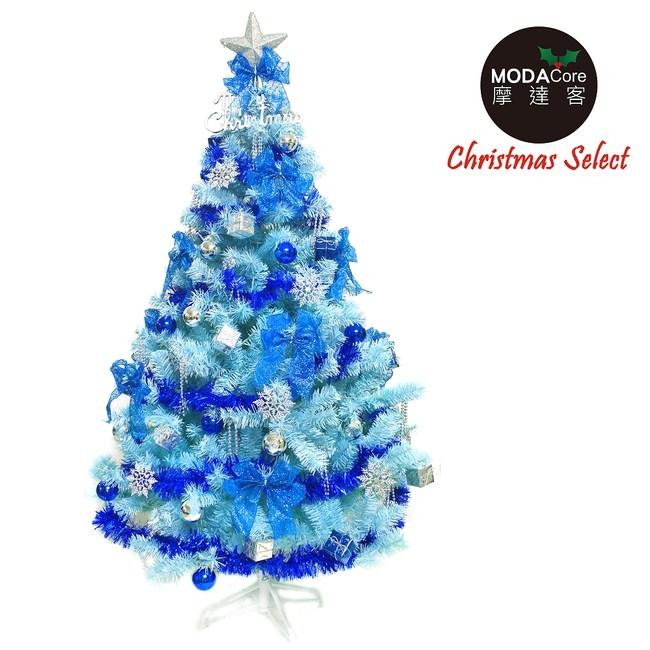 【摩達客】台灣製7尺(210cm)豪華版冰藍色聖誕樹(銀藍系配件組)(不含燈)本島免運費