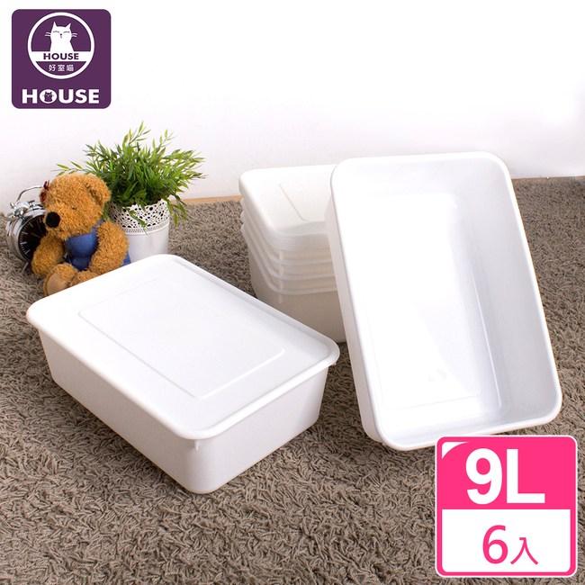 【HOUSE】純白牛奶附蓋收納盒-圓角3號-大低桶(6入-台灣製造)
