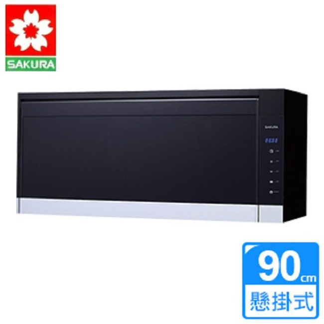 【櫻花】Q-7583吊櫃式殺菌烘碗機(90CM)