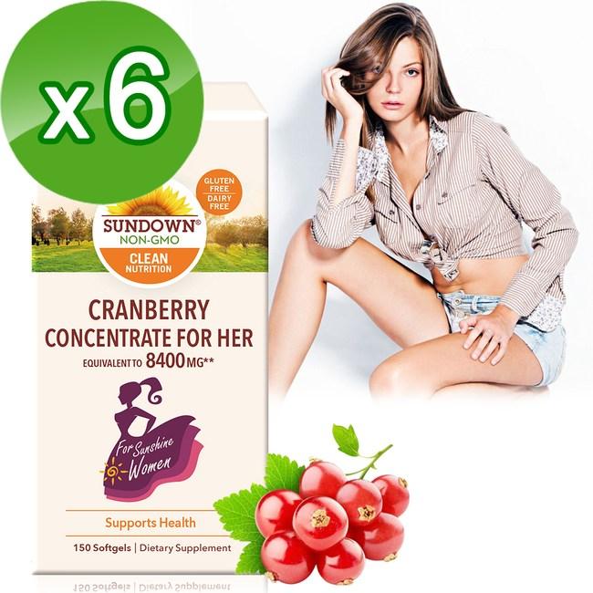 Sundown日落恩賜 超級蔓越莓plus維生素D3軟膠囊150粒(6盒組)