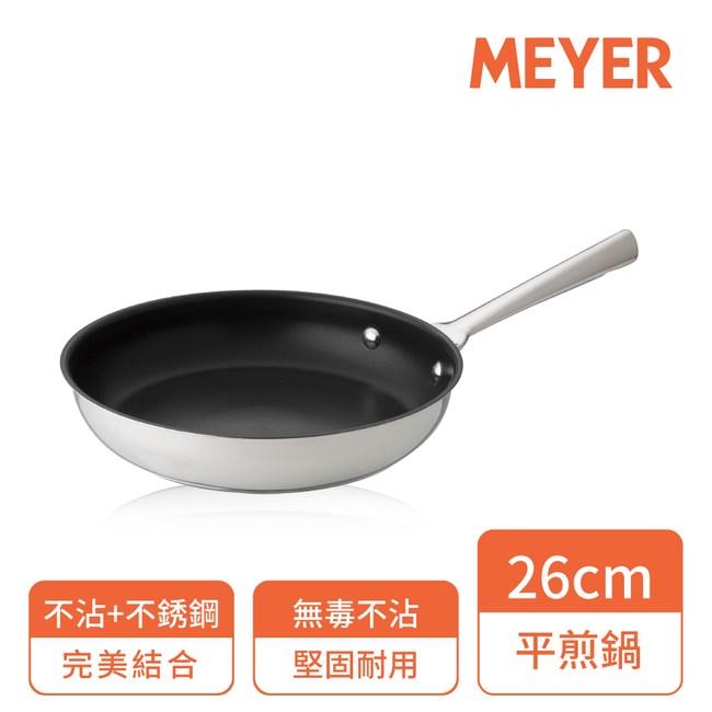 Meyer美亞-美馨不銹鋼導磁不沾平煎鍋26CM(IH可用)