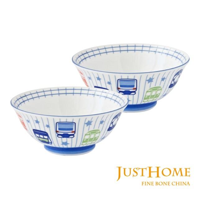 Just Home日本製童趣生活陶瓷6.5吋麵碗2件組 新幹線