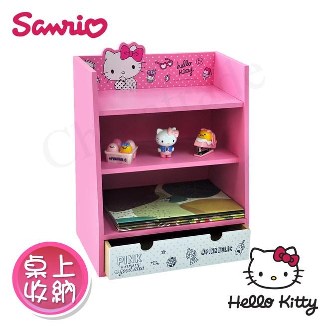 【Hello Kitty】美妝收納櫃 桌上收納 文具收納 飾品收納