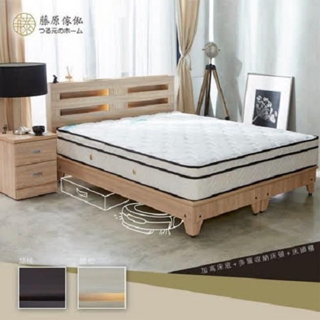 【藤原傢俬】三件式房間組(3層收納床頭+3分加高床底+2抽櫃)梧桐雙人