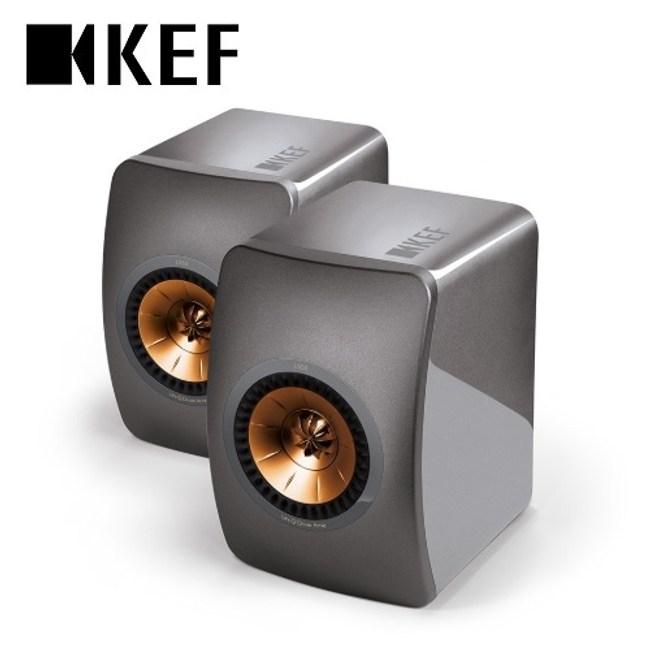 KEF LS50 最新旗艦款揚聲器 (鈦合金灰)