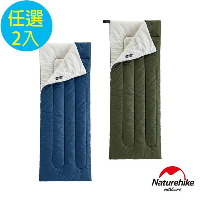 Naturehike 升級版H150舒適透氣便攜式信封睡袋 2入組軍綠*2