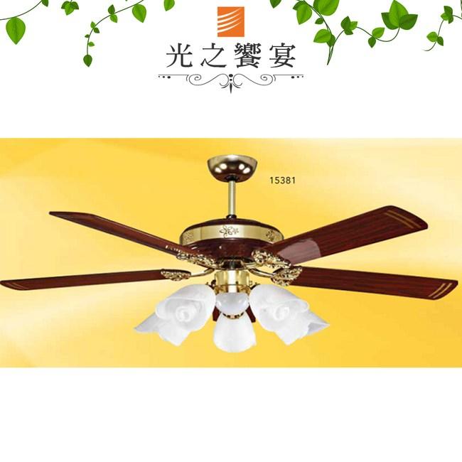 【光之饗宴】52吋 楓葉/DC/手拉式/5+1燈P.C/紅木(台灣製)